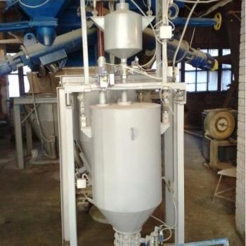 Система управления бетоносмесительным узлом ( автоматизация БСУ)
