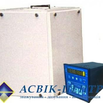 Весовой дозатор автоматический ДВП-2