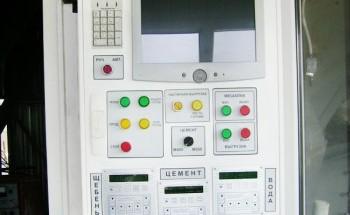 Автоматизация БСУ